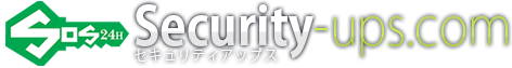security-ups.com