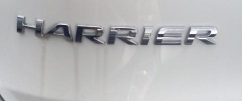 トヨタ ハリアー スマートキー追加作成